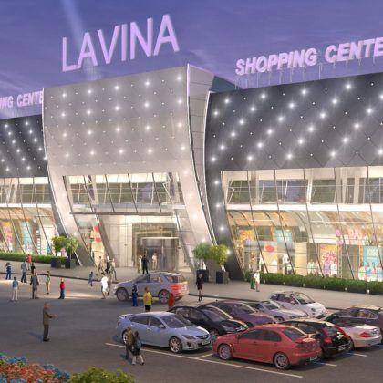 ТРЦ «Lavina Mall»