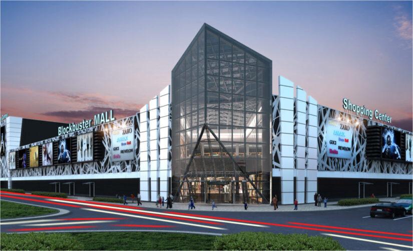 Компания Urban Experts осуществляет корректировку архитектурной концепции Blockbuster Mall