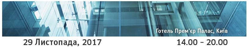 """Ведущая архитектор Urban Experts Александра Казимирская приймет участие в круглом столе """"Устойчивое развитие в недвижимости и сертификация зеленого строительства: опционально или обязательно в Украине?"""""""