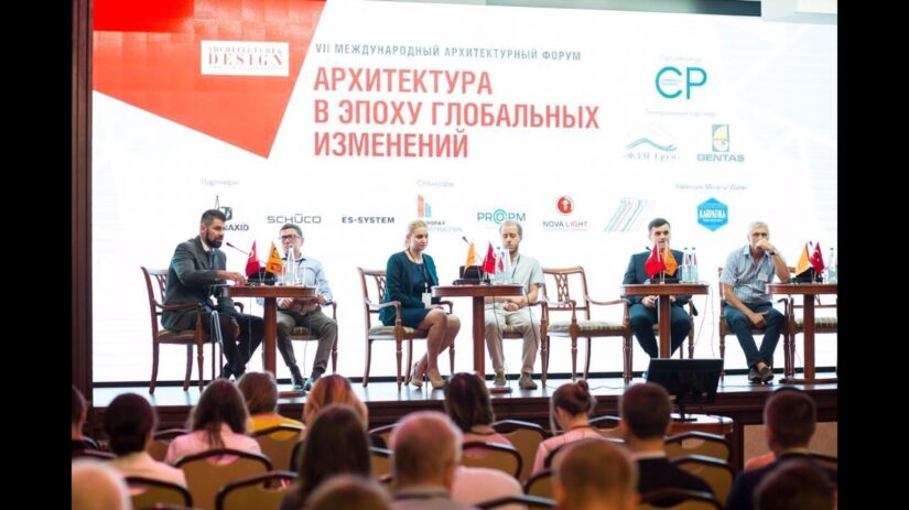 Старшего архитектора Urban Experts Александру Казимирскую пригласили стать спикером Международного архитектурного форума