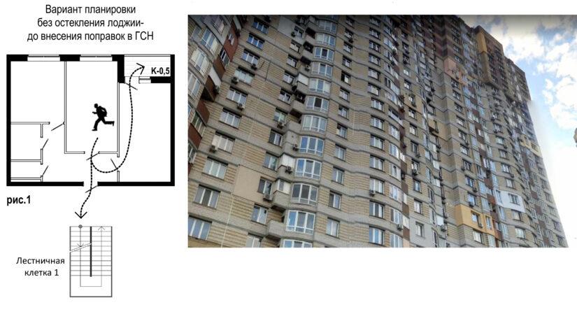 Как будут стеклить балконы?
