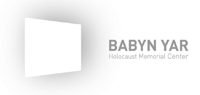 Urban Experts – технические партнеры конкурса по созданию Мемориального центра Холокоста «Бабий Яр»