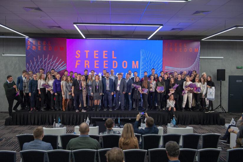 В Киеве прошел финал студенческого архитектурного конкурса STEEL FREEDOM 2019
