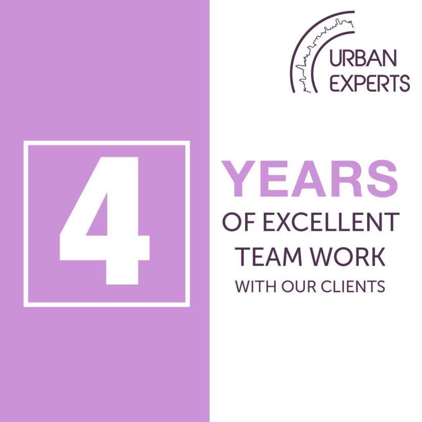 4 года компании Urban Experts!
