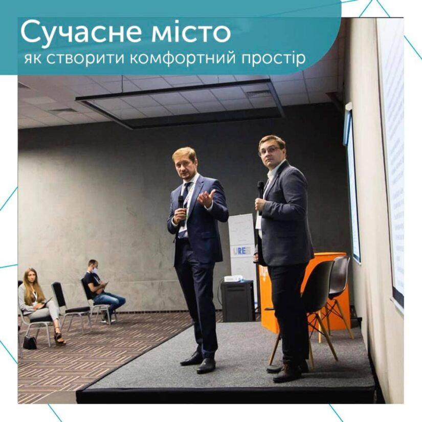 Виталий Бойко и Валентин Уваров — спикеры на мероприятии URE Club «Современный город: как создать комфортное пространство»