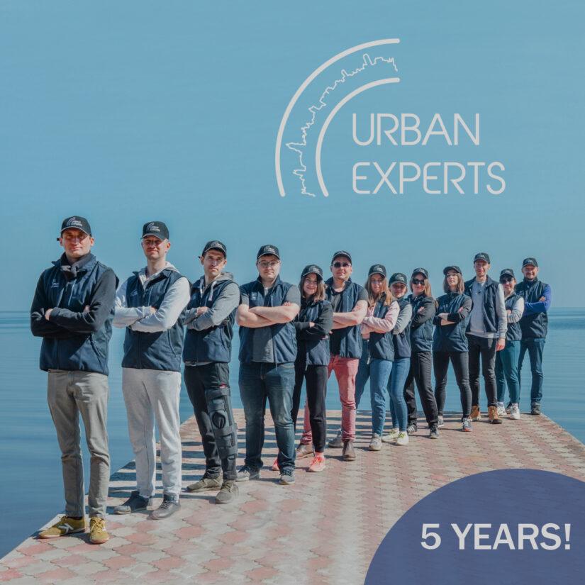 День народження Urban Experts – нам 5 років!